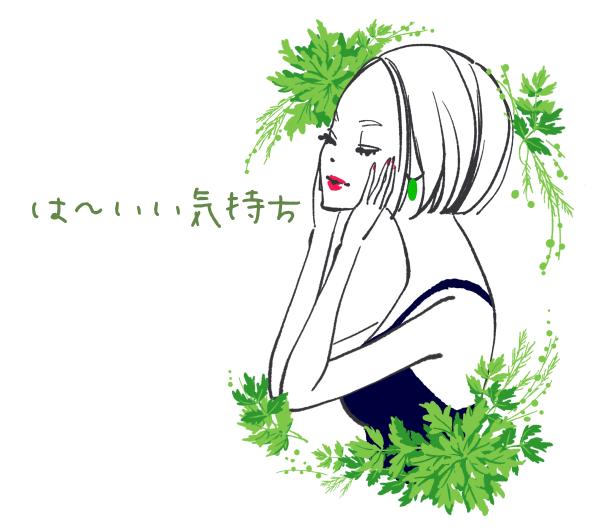 京都舞鶴の女性専用ナチュラルサロンクベーラ